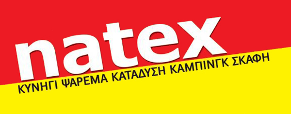 natex_node
